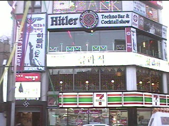 Hitler Techno Bar