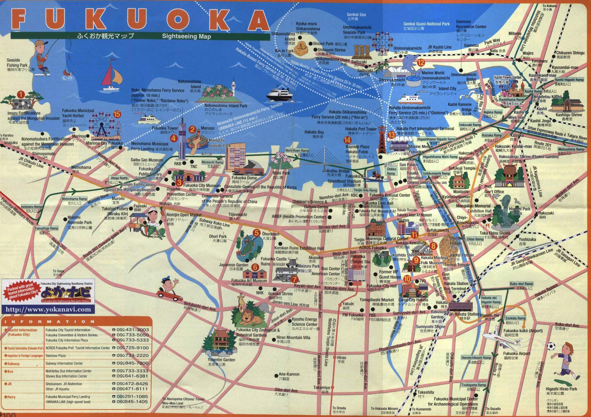 Pusanweb Visa Run Guide to Fukuoka Busan Korea