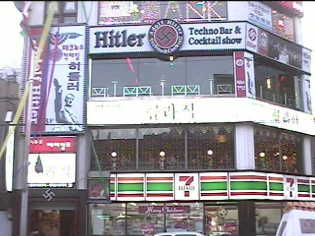 Hitler Techno Bar